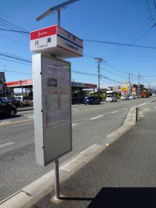 バス停の停留所は川瀬となります。
