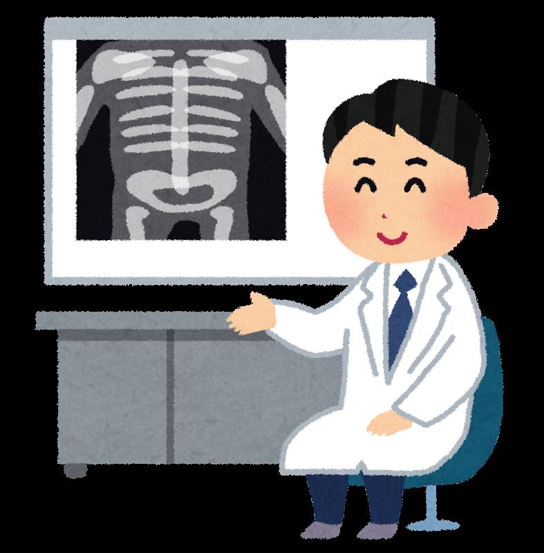 レントゲンまたは、MRIを撮りたい場合は病院・整形外科へ行きましょう