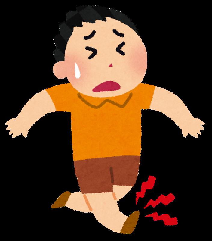 ぎっくり腰、腰痛、肩の痛み、寝違え、肉離れ、足首の捻挫、首のむちうち、腰のむちうちなど、痛みを我慢せずにご来院ください!