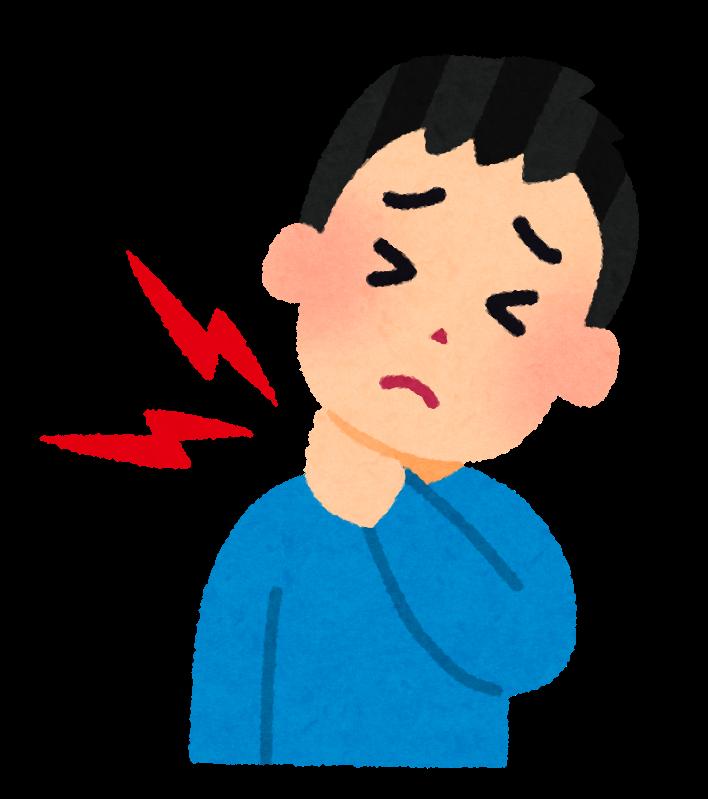 首や腰などが痛い時に原因を知りたい方は、整骨院なかきどへご来院ください!